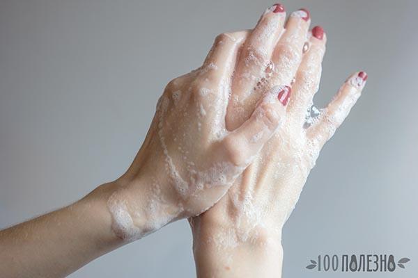 Мытьё рук мыльной пеной