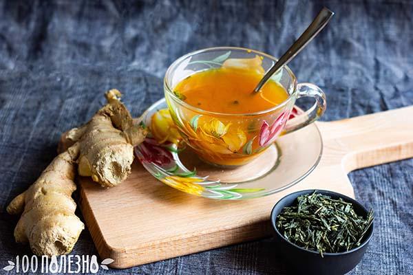 зеленый чай  с имбирем и куркумой