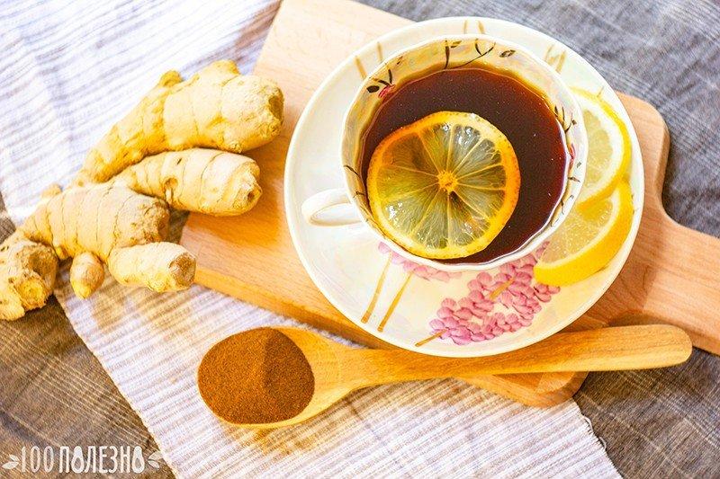Цикорий с лимоном и имбирем