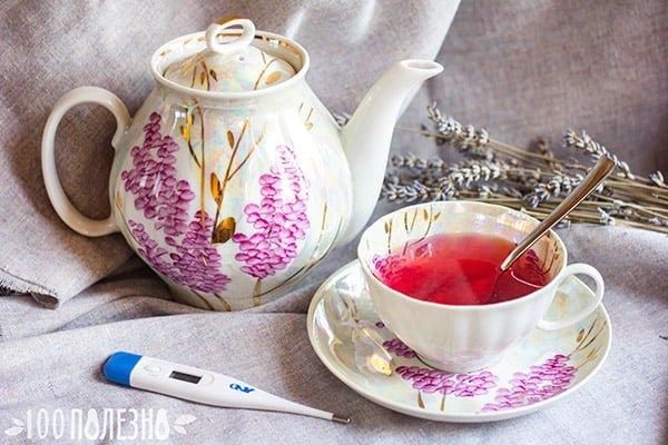 чай с малиной от температуры