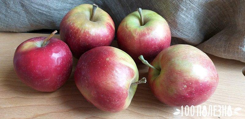 Яблоки осенние румяные