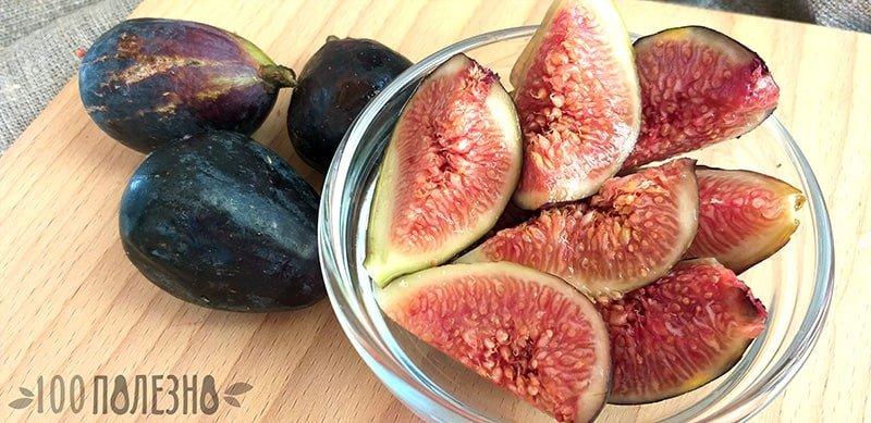 Четвертинки ягод инжир