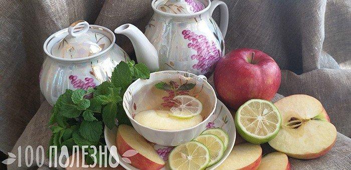 Мятный напиток с яблоком и лаймом