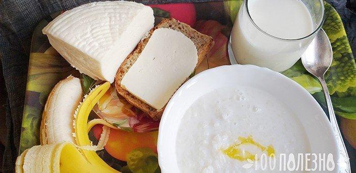 Рисовая каша, банан, молоко, адыгейский сыр - ужин для хорошего сна