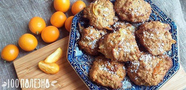 овсяное печенье с кумкватом