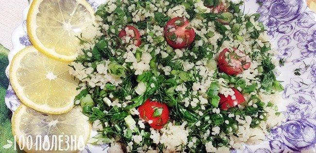 Кус-кус с зеленью и помидорами черри