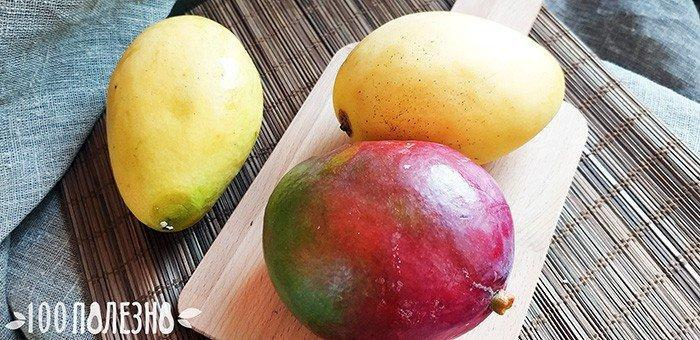 манго фрукт фото целых