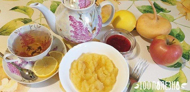 Пюре из репы и чай с фруктами