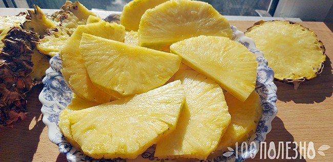 ананасные дольки