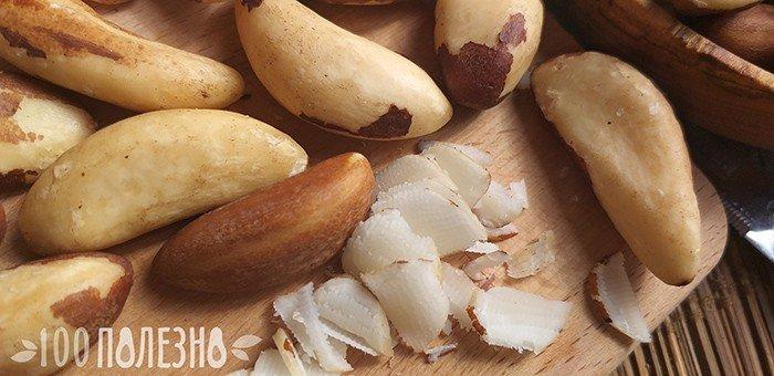 целые и нарезанные ядра бразильских орешков