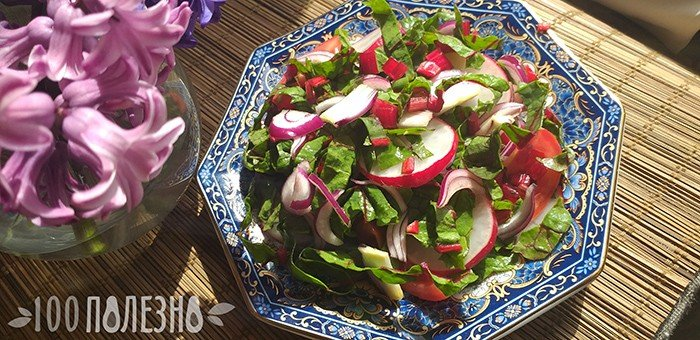 салат из свекольной ботвы с редисом