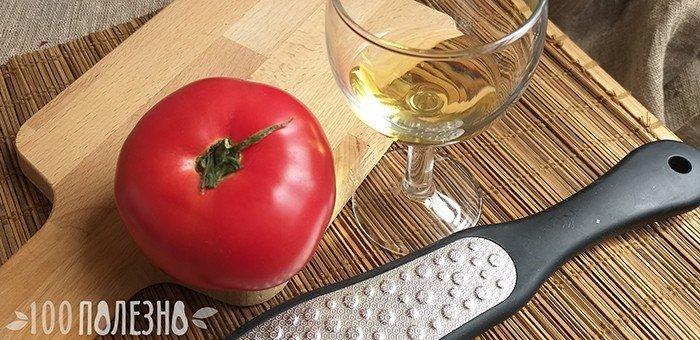 помидор, растительное масло и пилка от натоптышей
