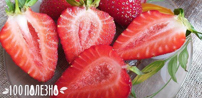 ягоды земляники в разрезе