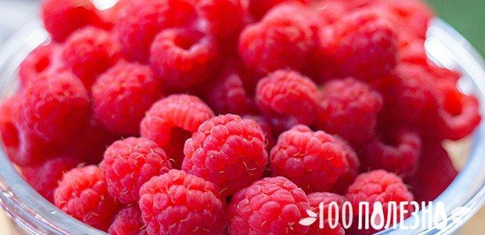 ягоды малины крупно