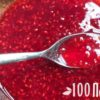 Малина с сахаром на зиму рецепт без варки и с варкой – делаем заготовку правильно