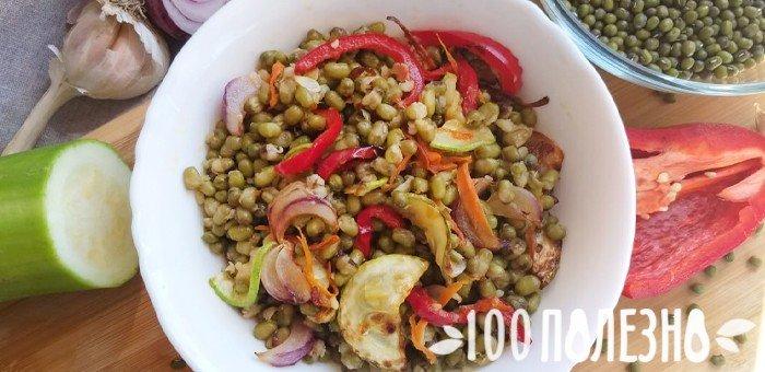 вареная маш крупа с  овощами