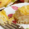 Яблочный пирог в мультиварке, который тает во рту, – четыре рецепта на выбор