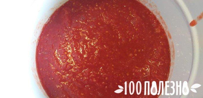 томатное пюре для аджики