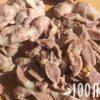 Желудки куриные — как готовить пупочки, чтобы они были мягкими и вкусными