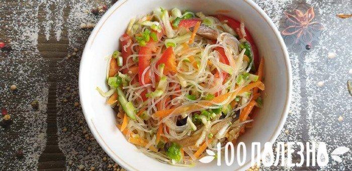 овощной салат со стеклянной лапшой по-корейски