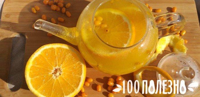 чай из облепихи с апельсином
