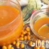 Облепиха с сахаром на зиму без варки – рецепт вкусной и полезной заготовки