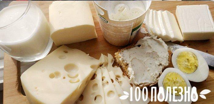 продукты с витамином Д - сыр, масло, яйца
