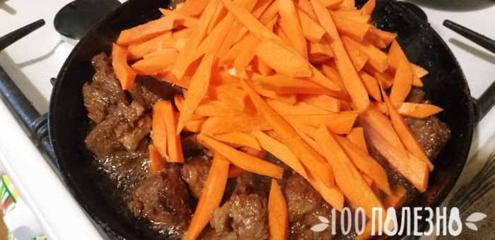 сковорода с мясом и сырая морковь брусочками
