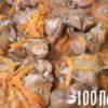 Печень куриная: чем полезна, и почему ее считают суперфудом?