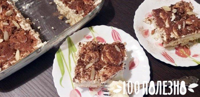 итальянский десерт с сырным кремом