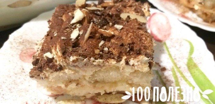 вкусный десерт на тарелке