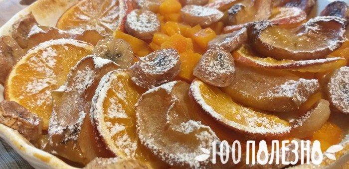 запеченный фруктово-овощной микс