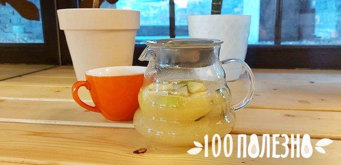 чай с айвой