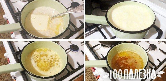 порядок приготовления топленого масла