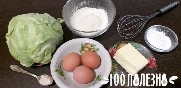капуста, яйца, мука, сметана и маргарин