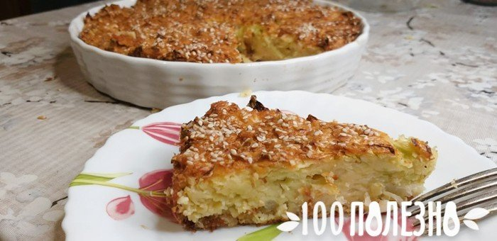 ломтик капустного пирога