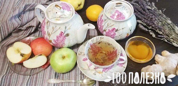 чай из шалфея лекарственного с яблоком и айвой