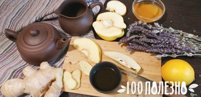 чай из шалфея с имбирем и медом