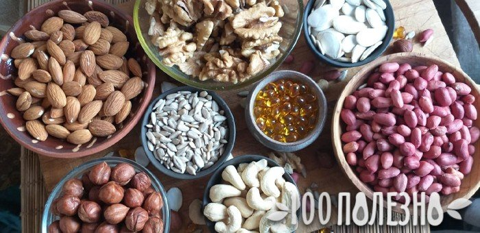 орехи и семена с витамином Е в составе