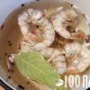 Как варить варено-замороженные королевские креветки – быстро, просто и со вкусом