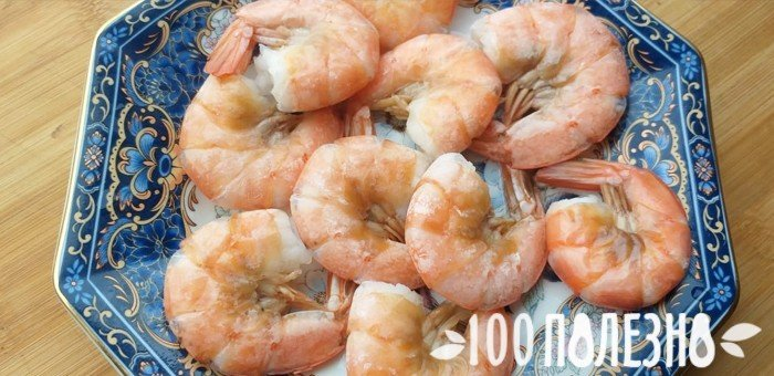 варено-мороженые королевские креветки на тарелке