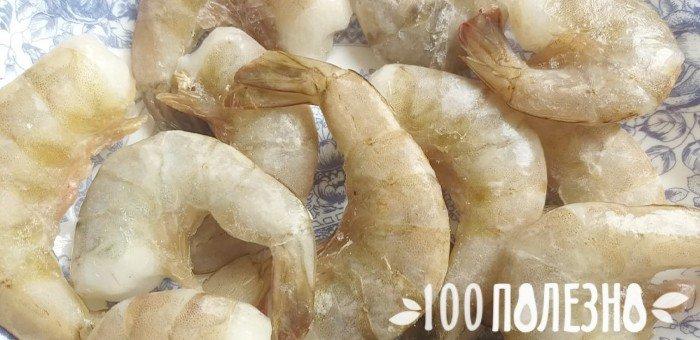 сырые мороженые креветки