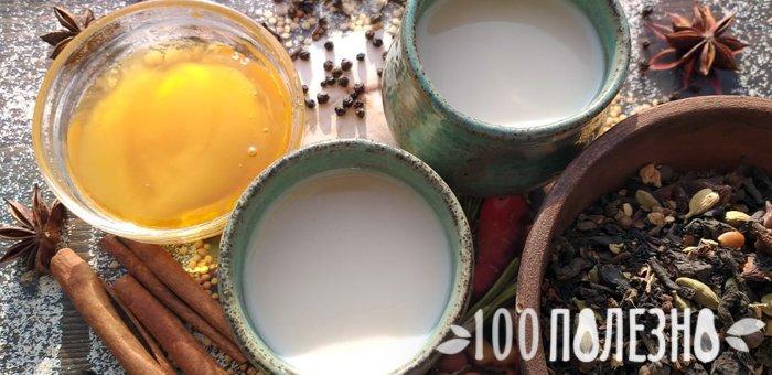 чай масла с корицей, бадьяном и медом