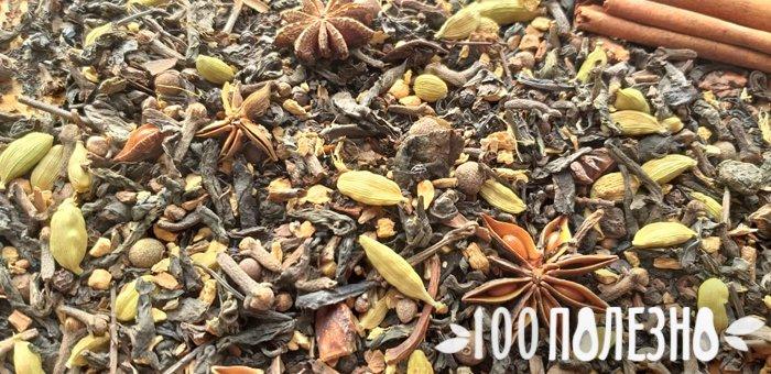 смесь бадьяна, корицы, перца, гвоздики и кардамона