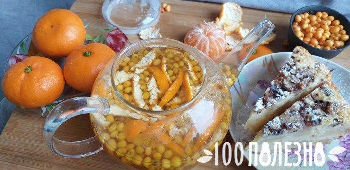 облепихово-мандариновый чай