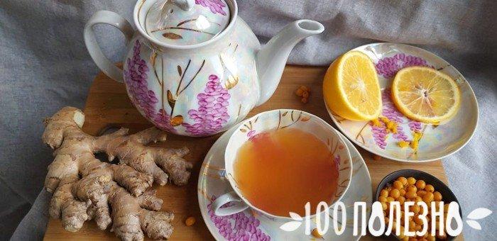 облепиховый чай с имбирём