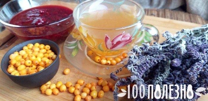 лечебный чай с замороженной облепихой, шалфеем и малиной