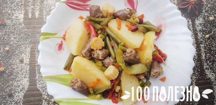 куриные сердечки с овощами и картошкой