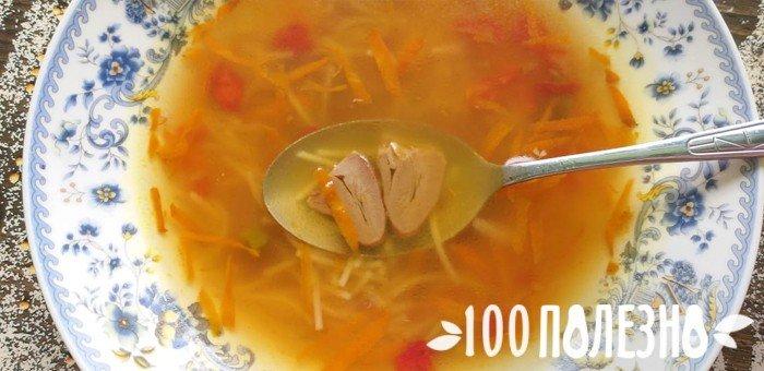 суп-лапша из куриных сердечек