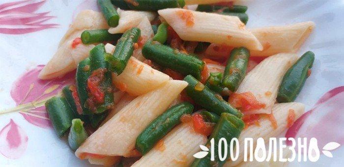 макароны со стручковой фасолью